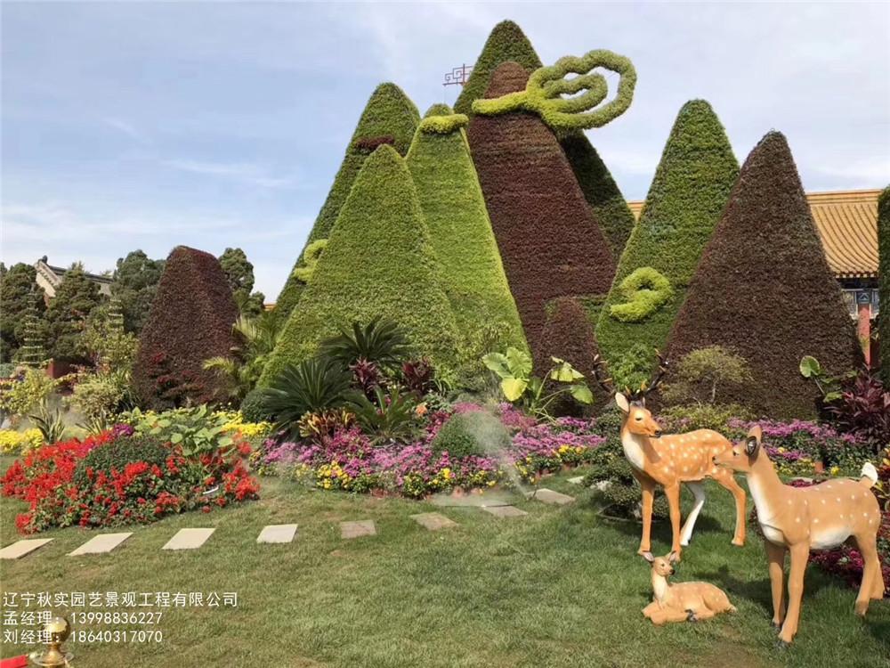 沈阳景观绿雕植物