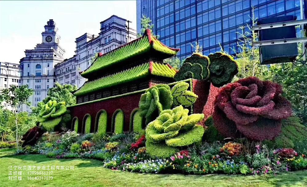 沈阳景观园林绿雕