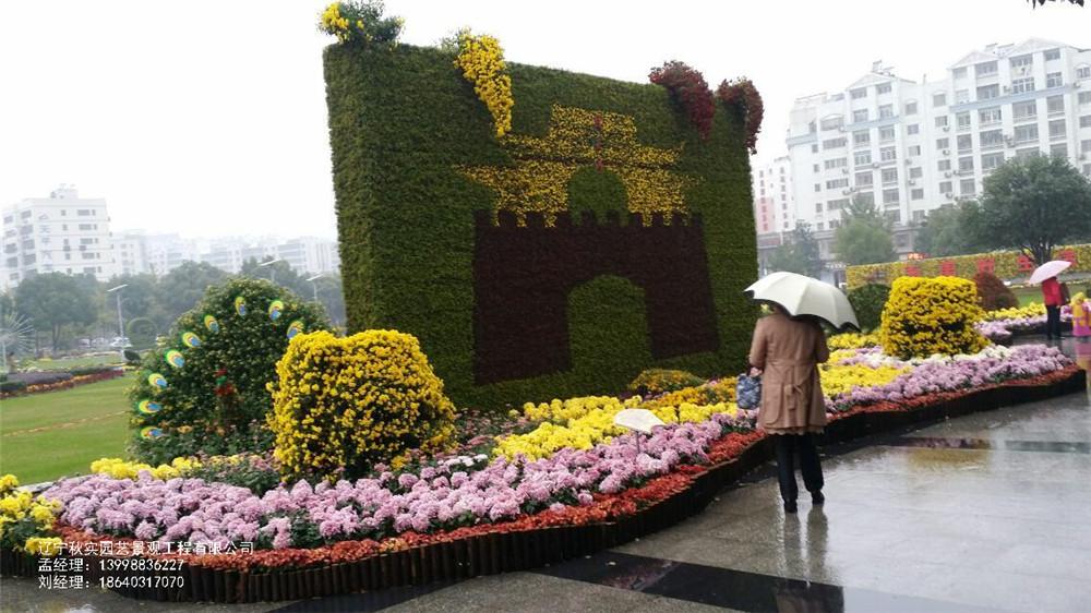 沈阳植物绿雕景观