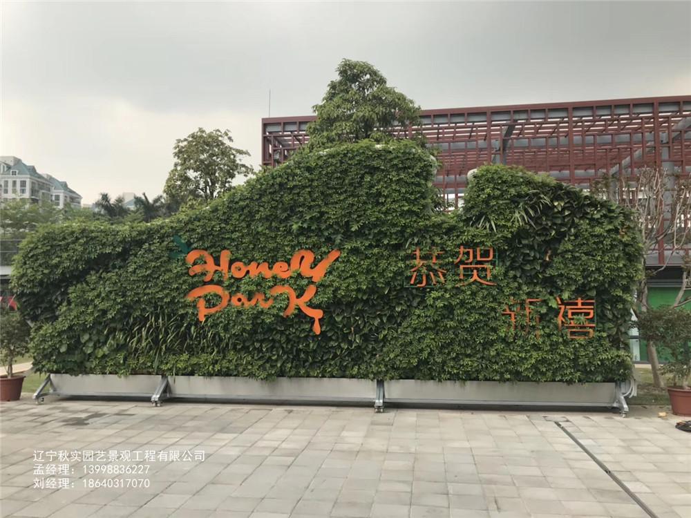 沈阳立体植物墙