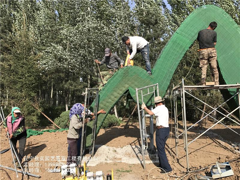 绿雕景观施工