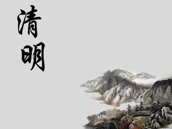 绵阳启无忧公司注册代办2019年清明节上班通知
