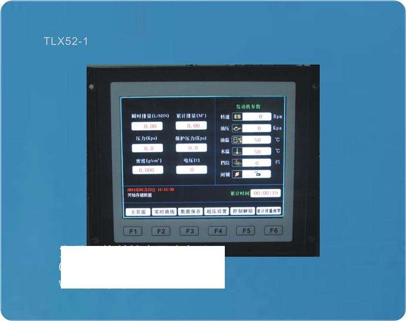 架桥机安全监控系统2