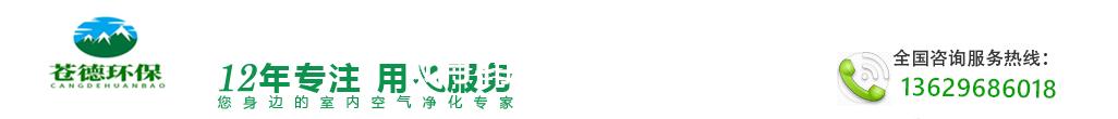 昆明苍德环保工程有限公司_Logo