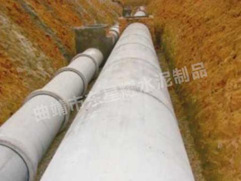 混凝土排水管铺设实景