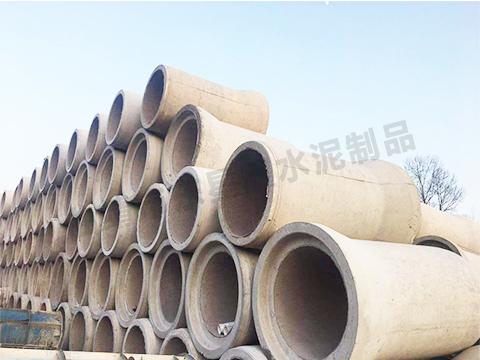 DN1000混凝土承插口排水管
