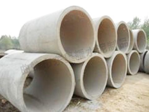 曲靖混凝土排水管试水的步骤是什么?