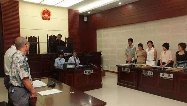贵州律师事务所征收管理案