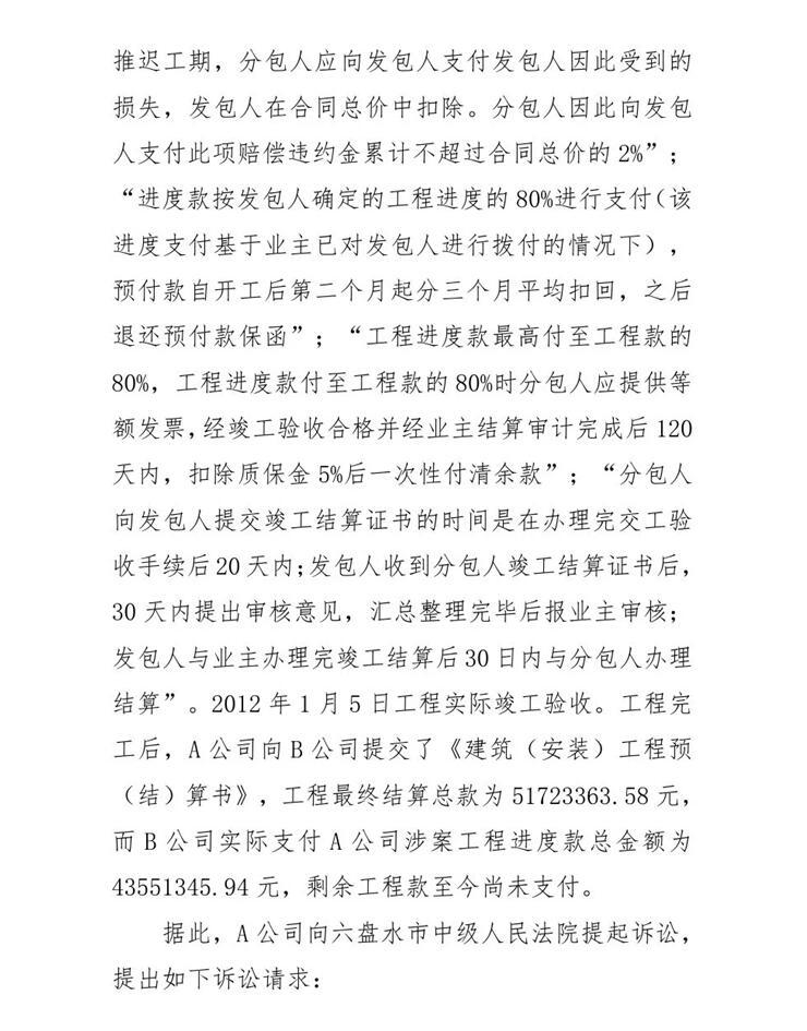 贵州黔坤律师事务所官网