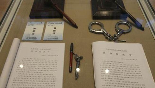 李顺明、贵州达邦物业管理有限公司物业服务合同纠纷二审民事判决书