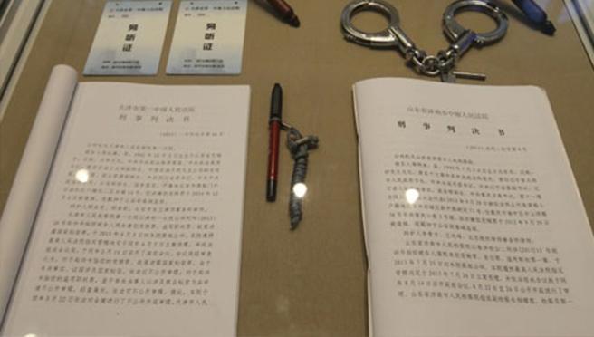 刘某1与贵州省大方县人民医院、贵州医科大学附属医院医疗损害责任纠纷一审民事判决书