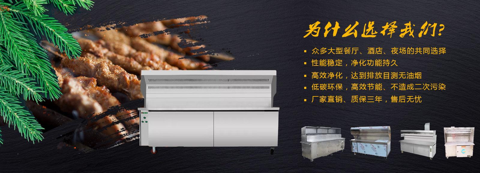 昆明净化烧烤车的市场批发价格是多少钱一台呢