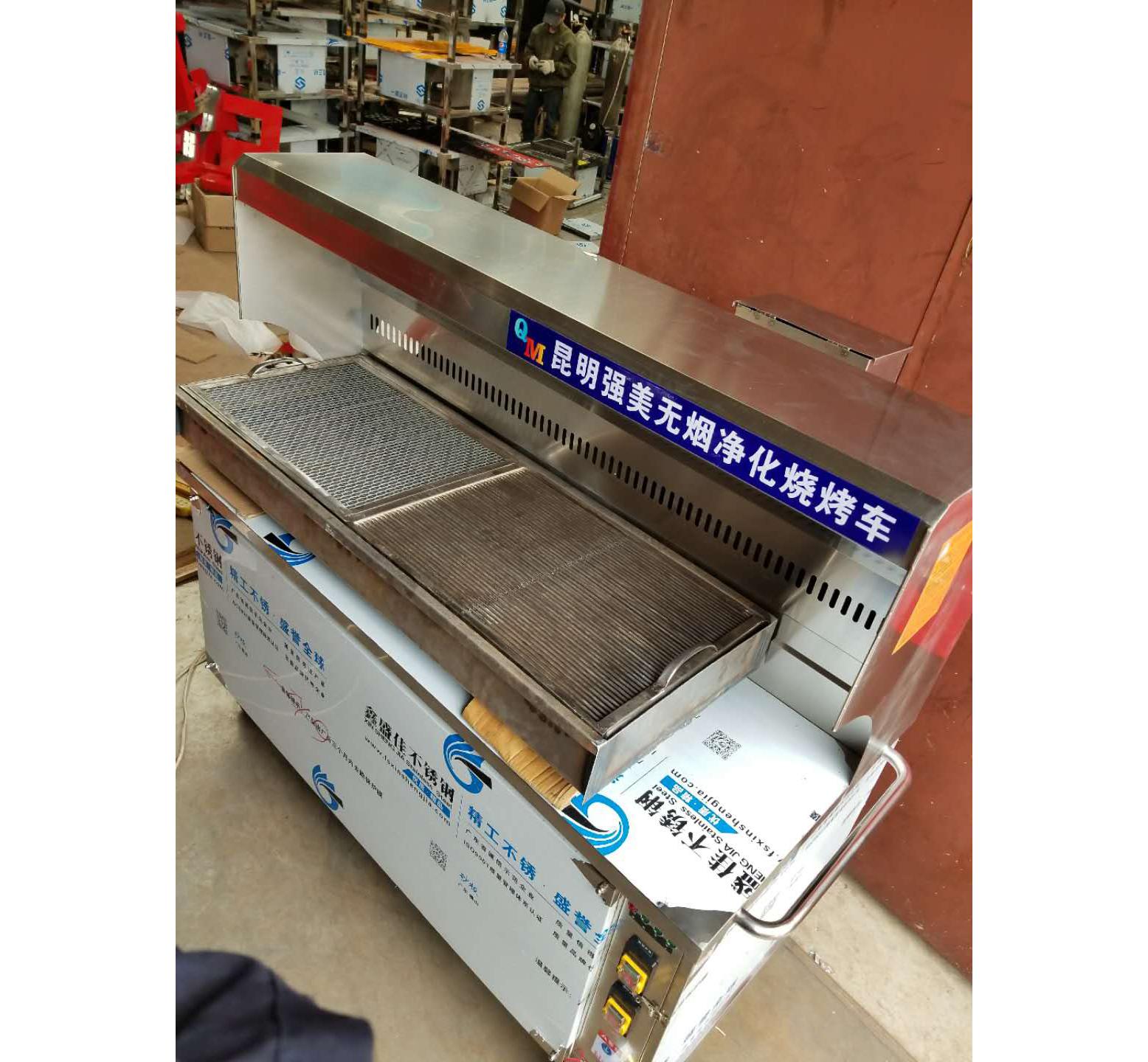 四川净化烧烤车