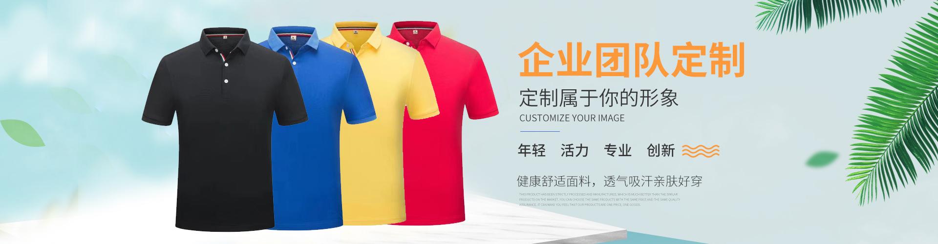 北京服装定制厂