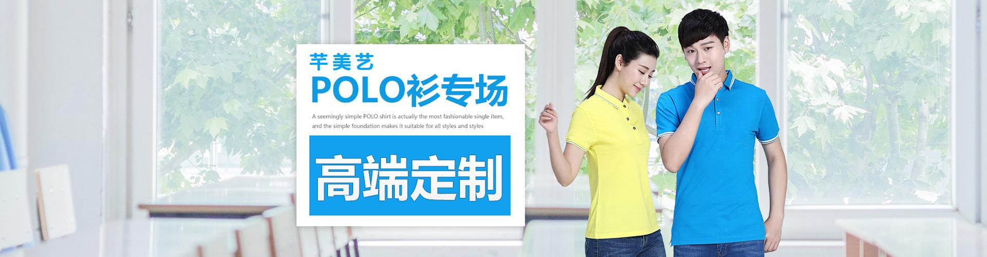 北京服装定制公司