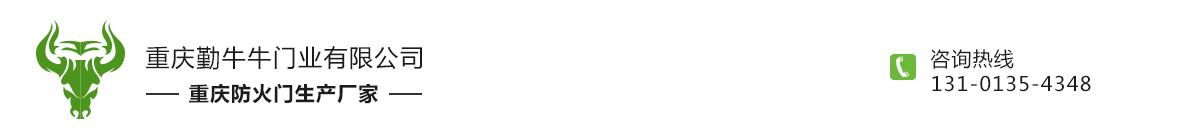 钢质防火门,木质防火门,重庆钢木防火门-秦牛牛门业