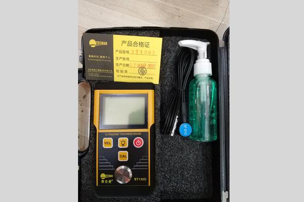 贵州凯发app手机版下载检测设备