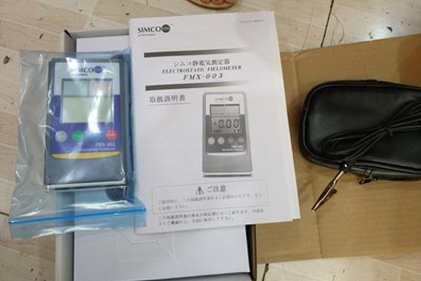 贵州庆仁千赢国际手机版