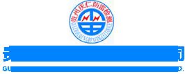 贵州庆仁兴隆科技有限公司