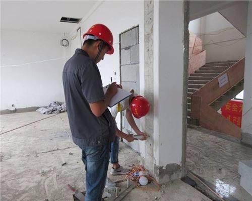 易地扶贫搬迁新建住房检测