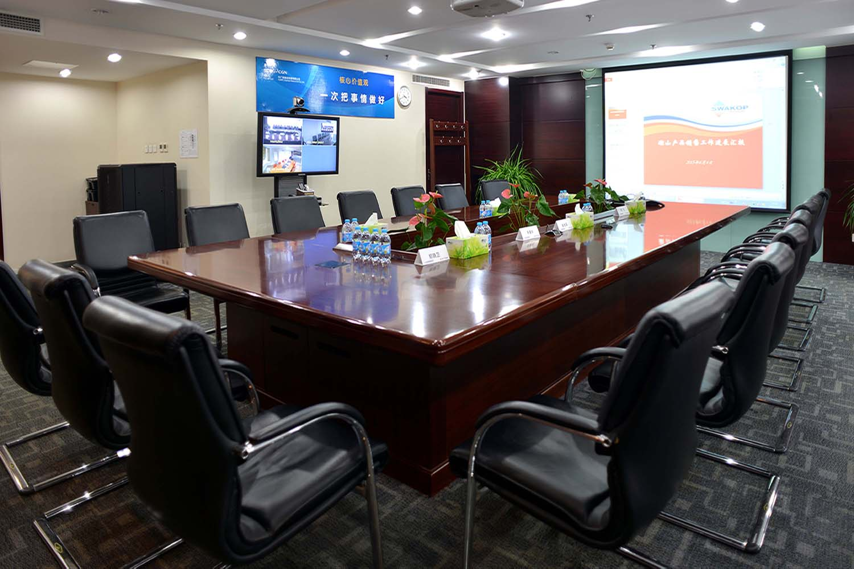 中国广核集团有限公司