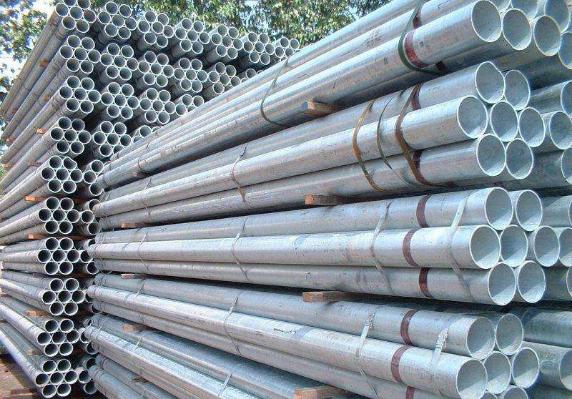 50热镀锌钢管