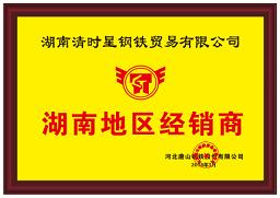 湖南地区镀锌槽钢厂家