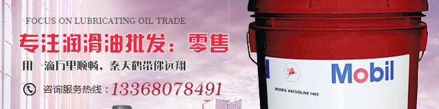 天鹤 7019高温复合锂基润滑脂3号基本介绍