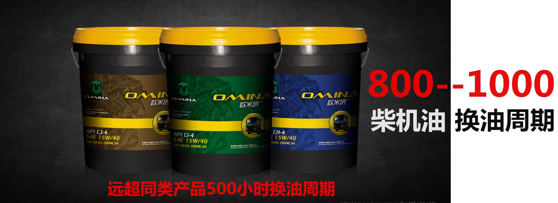 重庆厂家直销柴机油