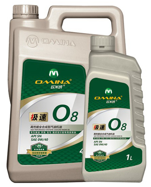 柴油机润滑油在质量方面怎么选择?