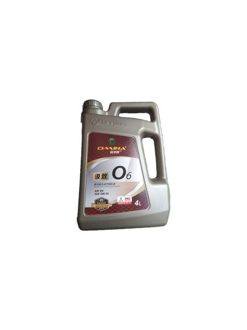 重庆润滑油批发(欧米纳O6)