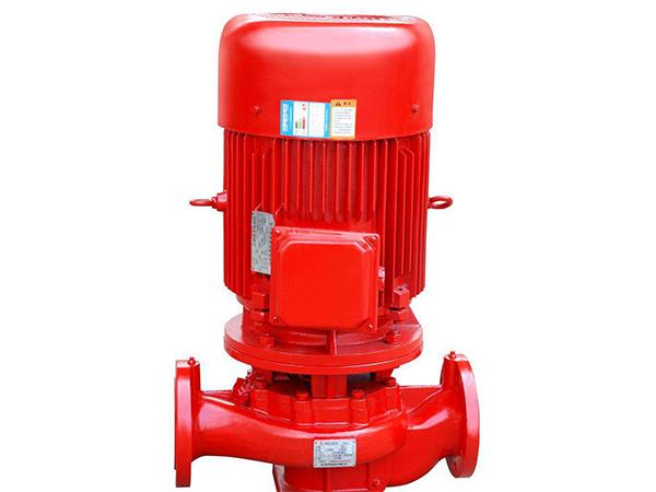 三明xbd消防泵