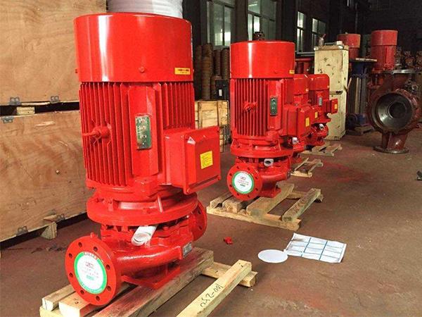 三明轴流消防泵