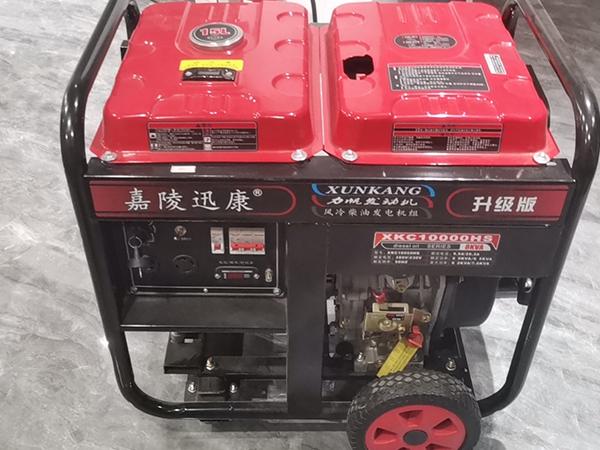 福州柴油发电机组
