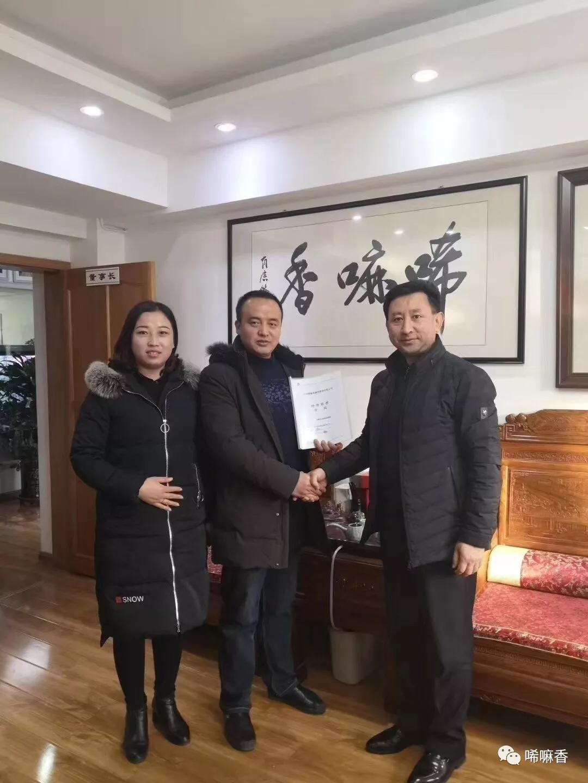 唏嘛香公司总经理马忠武先生与加盟商郑总合影留念
