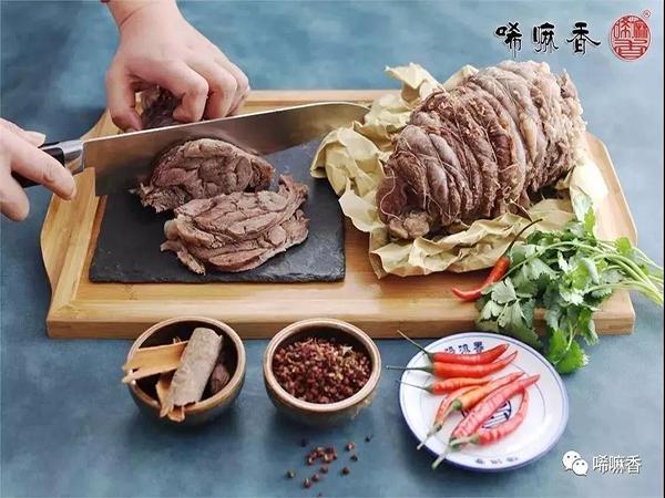 喜报!热烈庆贺兰州唏嘛香牛肉面加盟武都路店成功签约