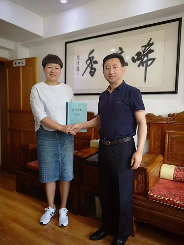 好消息!热烈庆祝河南省新郑市加盟店的成功签约!