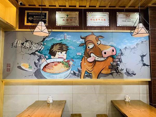 兰州唏嘛香牛肉面加盟武都路店开业!欢迎您前来品尝
