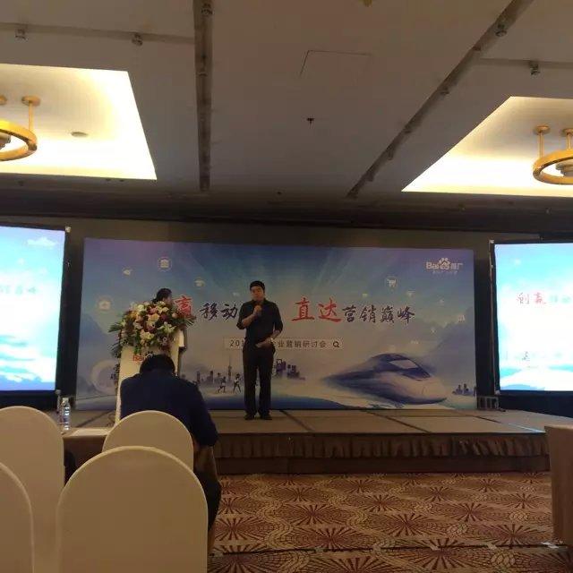 2015年9月份中国行活动会场