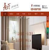 恭喜9月份西安元博装饰工程有限公司加入百度推广