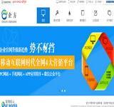 恭喜10月份西安企方网络科技有限公司加入百度推广