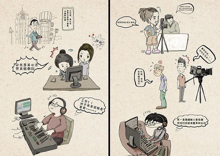 北京宣传片制作公司