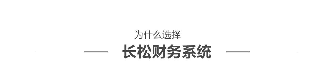 昆明企业管理咨询服务公司