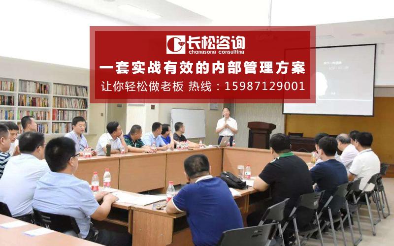 昆明企业管理培训