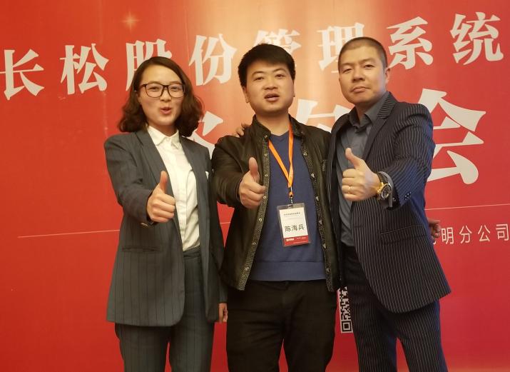 云南善民体育用品有限公司
