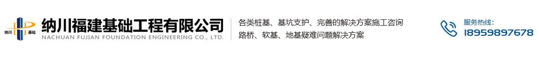 福建基坑支护 男比女多3049万人 中国男人的压力又要大了
