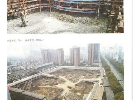 福建基坑支护-南安钢结构支撑3
