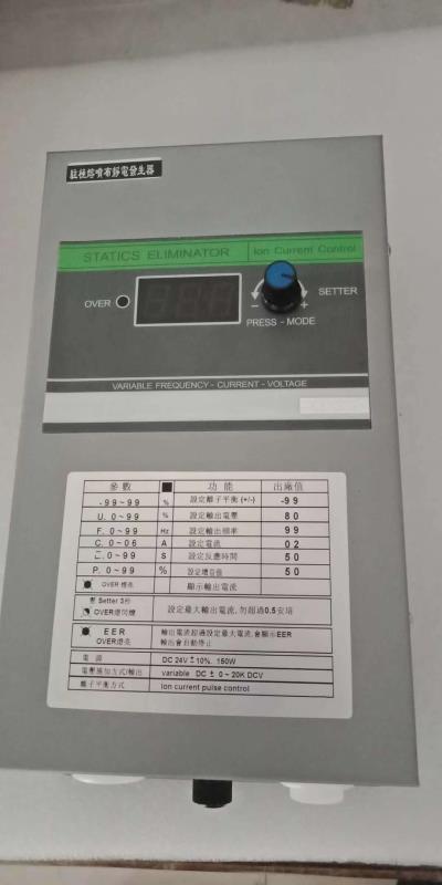张力控制器:张力控制器的简单介绍
