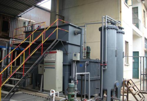 新型化工污水处理设备