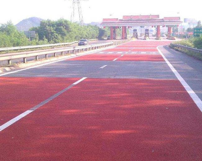 福州彩色防滑路面涂料